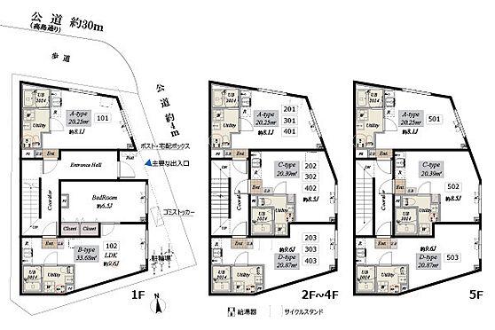 マンション(建物全部)-板橋区坂下2丁目 全体間取図/1F〜5F