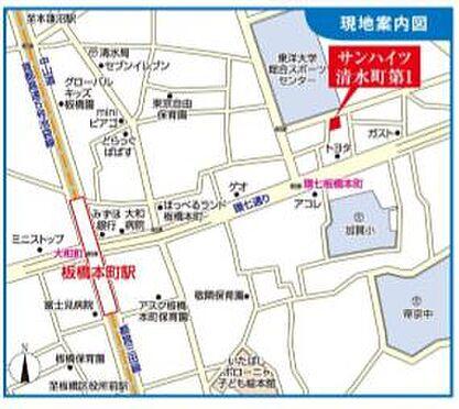 店舗事務所(建物一部)-板橋区清水町 地図