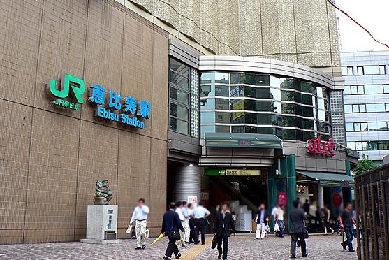 マンション(建物全部)-渋谷区恵比寿3丁目 恵比寿駅徒歩8分