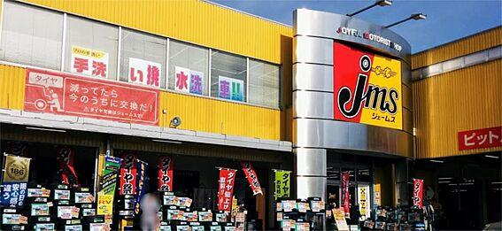 中古マンション-川口市弥平1丁目 ジェームス122川口本町店(2464m)