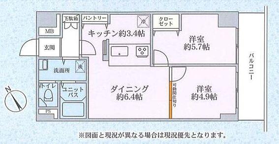 中古マンション-大田区大森中1丁目 間取り