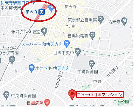 中古マンション-目黒区中町2丁目 その他