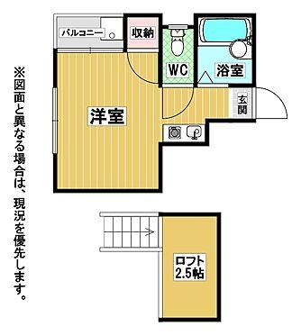 アパート-福岡市城南区友泉亭 間取り