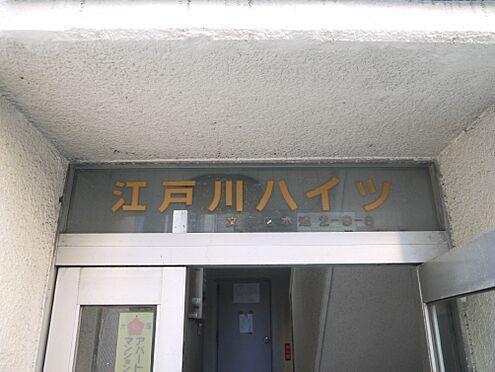 中古マンション-文京区水道2丁目 その他