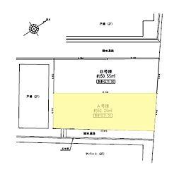 新宿区早稲田 建築条件付き土地