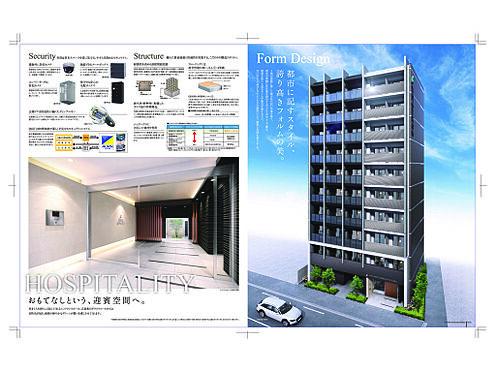 マンション(建物一部)-大阪市東成区中本5丁目 外観
