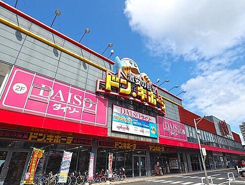 マンション(建物一部)-北九州市八幡西区陣原2丁目 ドン キホーテ黒崎店