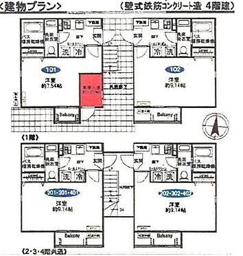 マンション(建物全部)-墨田区東駒形4丁目 間取り