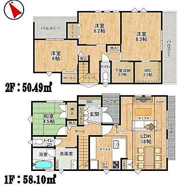 戸建賃貸-江南市高屋町十六田 間取りです。お洒落な折下・折上天井や床暖房などこだわりの詰まった住宅。