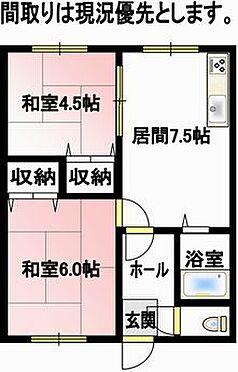 アパート-旭川市東光七条5丁目 間取り