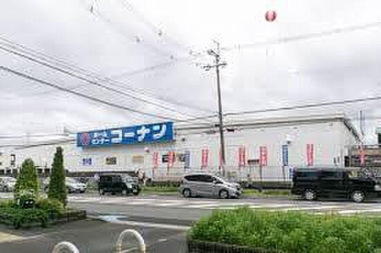 区分マンション-枚方市三栗1丁目 コーナン御殿山店 約270m 徒歩4分