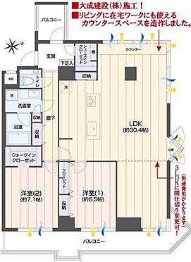 中古マンション-台東区浅草2丁目 間取り
