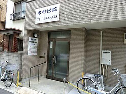 建物全部その他-杉並区和田3丁目 米村医院