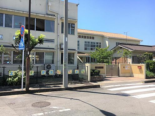 新築一戸建て-東海市養父町八ケ池 横須賀保育園まで460m