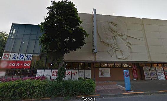中古マンション-渋谷区渋谷1丁目 【スーパー】東急ストアまで218m