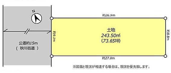 土地-八王子市本郷町 区画図