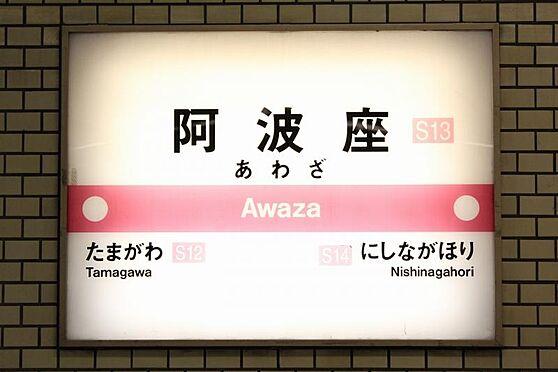 マンション(建物一部)-大阪市西区阿波座2丁目 その他