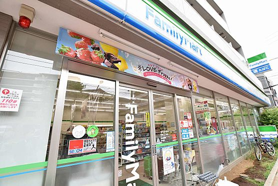 中古マンション-江東区平野3丁目 ファミリーマート 平野二丁目店 徒歩4分・約280m