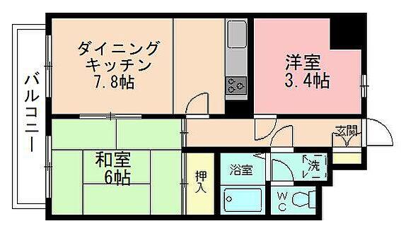 マンション(建物一部)-横浜市神奈川区菅田町 間取り