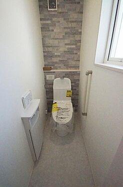 中古一戸建て-大崎市古川北町4丁目 トイレ