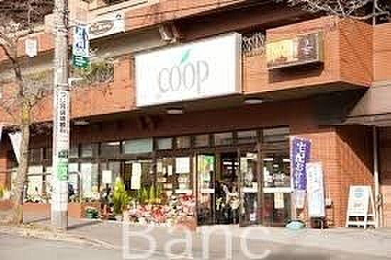 中古マンション-横浜市青葉区美しが丘1丁目 ユーコープたまプラーザ店 徒歩6分。 420m