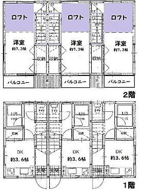 アパート-大田区大森東3丁目 間取り
