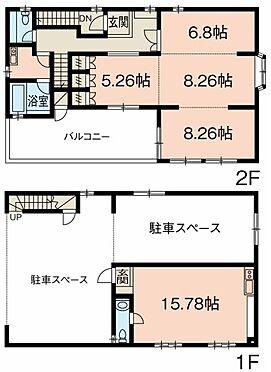 店舗・事務所・その他-平塚市諏訪町 その他小屋裏部屋あり。