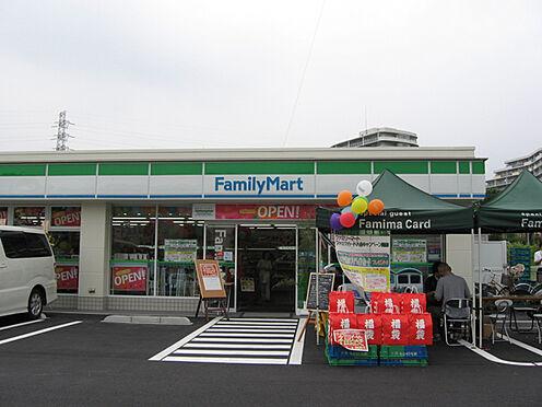 中古マンション-稲城市長峰3丁目 ファミリーマート(200m)