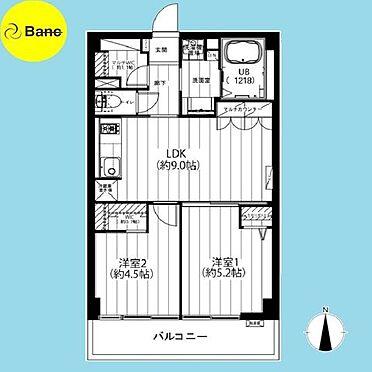 中古マンション-新宿区愛住町 資料請求、ご内見ご希望の際はご連絡下さい。