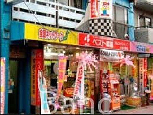 中古マンション-渋谷区本町3丁目 ベスト電器BFS中野川島店 徒歩14分。 1090m