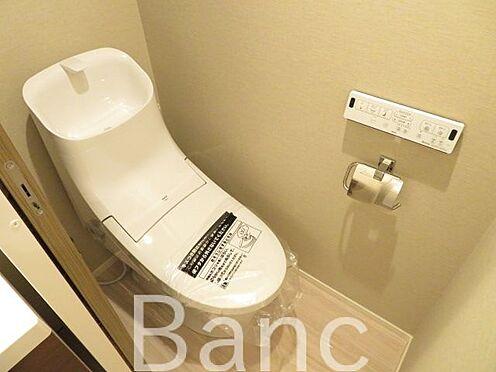 中古マンション-品川区西五反田1丁目 高機能システムトイレ