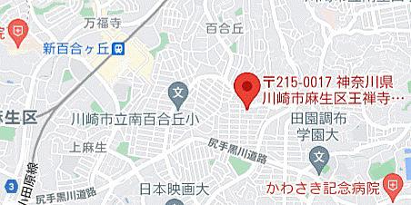 区分マンション-川崎市麻生区王禅寺西2丁目 その他