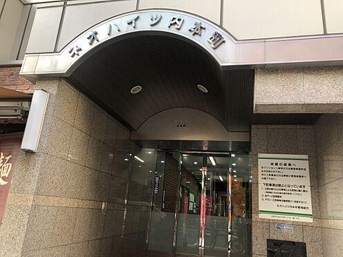 マンション(建物一部)-大阪市中央区内本町2丁目 外観
