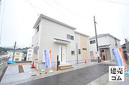 神戸市垂水区南多聞台4丁目第7 新築一戸建 5区画分譲の3号地