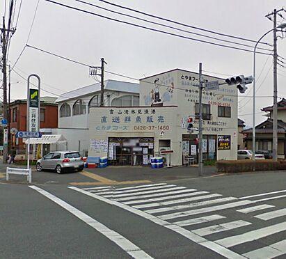 マンション(建物一部)-八王子市長沼町 とやまフーズ