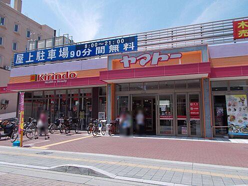 新築一戸建て-橿原市曽我町 ヤマトー八木店(車利用4分) 約1300m
