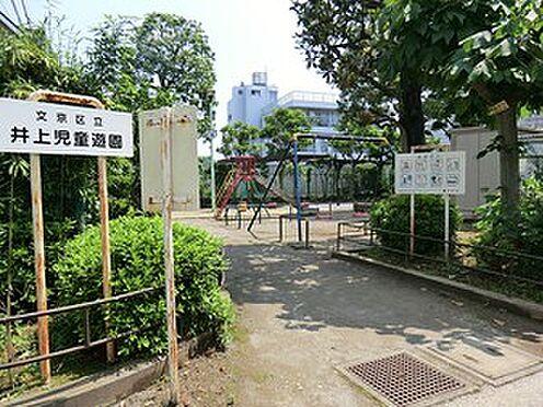 マンション(建物一部)-文京区小石川3丁目 周辺環境:井上児童遊園