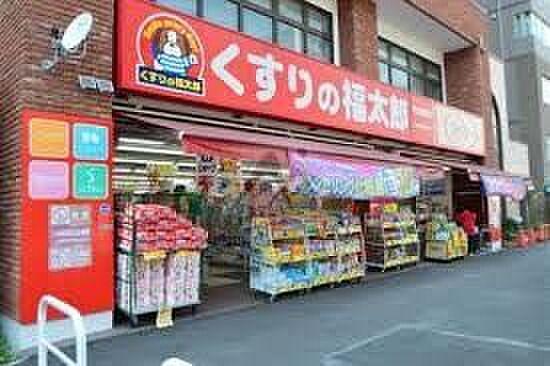 中古マンション-新宿区弁天町 くすりの福太郎市谷柳町店 徒歩7分。 520m