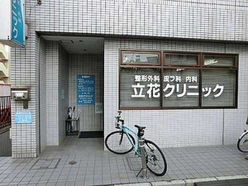 アパート-中野区南台3丁目 立花クリニック