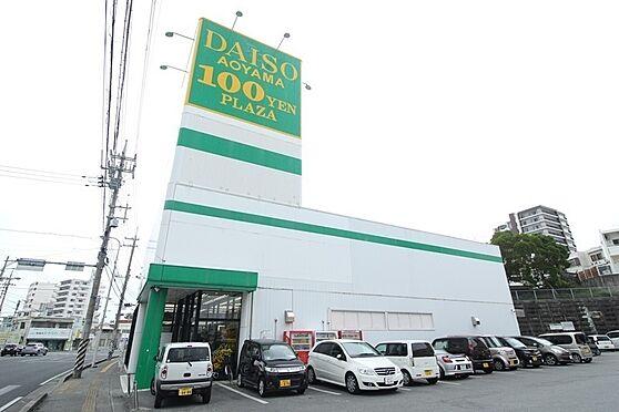 アパート-沖縄市宮里3丁目 ダイソーアオヤマ宮里店 徒歩 約10分(約750m)