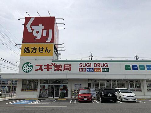 戸建賃貸-名古屋市南区星宮町 スギドラッグ笠寺南店まで800m 徒歩約10分