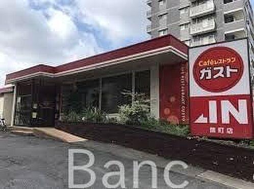 中古マンション-練馬区関町南4丁目 ガスト関町店 徒歩10分。 790m