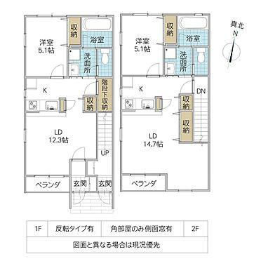 アパート-水戸市新原 間取り