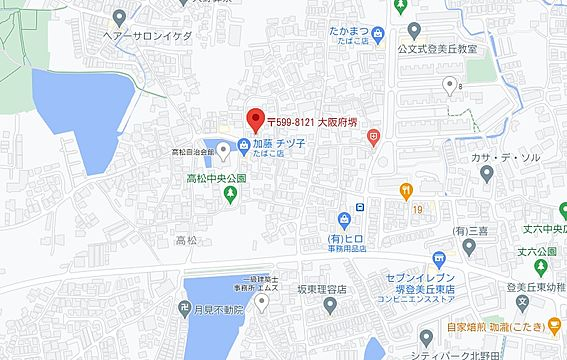 建物全部その他-堺市東区高松 その他