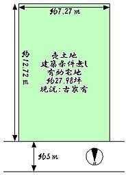 阪急嵐山線 上桂駅 徒歩7分