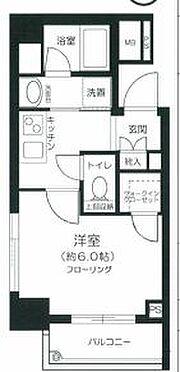 マンション(建物一部)-杉並区下高井戸5丁目 グラントゥルース井荻・収益不動産