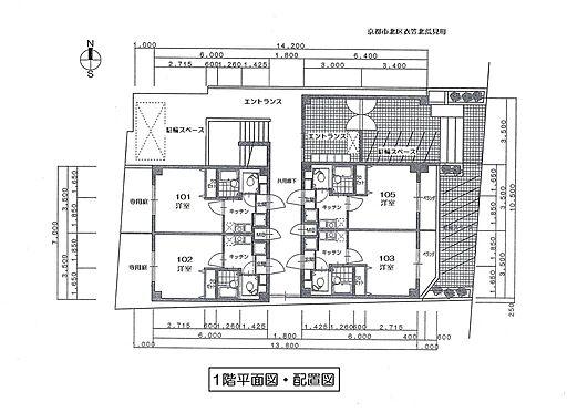 一棟マンション-京都市北区衣笠北荒見町 1階平面図