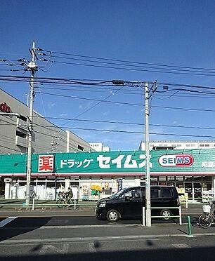 アパート-昭島市緑町3丁目 ドラッグセイムス 昭島店(1042m)