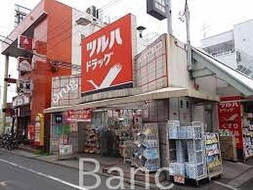 新築一戸建て-大田区西蒲田1丁目 ツルハドラッグ池上駅前店 徒歩14分。 1090m