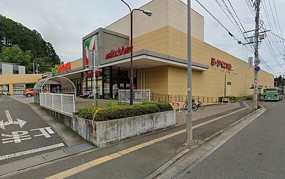 新築一戸建て-仙台市青葉区水の森2丁目 周辺